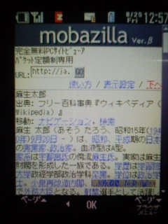 mobazilla.jpg